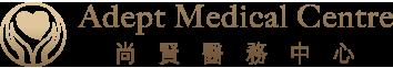 Adept Medical Centre